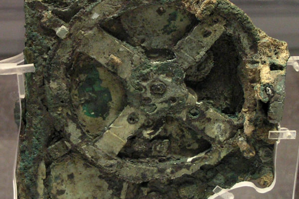 Die Antikythera Maschine